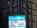 Новые шины  225/60 r17 зима супер цена!