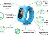 Smart Baby Watch Q50 - детские часы-телефон с GPS. Контроль координат с родительского смартфона.