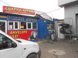Продается автомойка+автосервис+кафе бар+автомагазин+шиномонтаж,торг