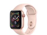 Apple watch 4 40mm rose gold новые, запечатанные !