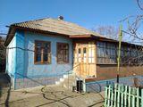 Продается дом с участком в Рыбнице