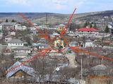 Vindem casa in satul Buteni