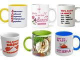 Idei pentru cadouri сana, husa personalizata cu poza ta  именные кружки, чашки, тарелки, чехлы