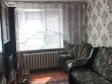 Se vinde apartament cu o camera in camin de tip familial ..