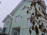 Обмен. 2-этажный дом в Скиносах на 3-комнатную с допл