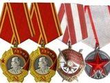 Cumpar copeici, ruble sovietice, medalii, anticariar. Куплю копейки, рубли СССР, медали, антиквариат