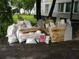 Вывоз строительного мусора!