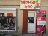 Продается магазин в г.Комрат на старом рынке.