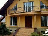 Продаётся двухъярусный дом ул. Ион Нистор, евроремонт, гараж, подвал, бассейн, сауна, торг!!!