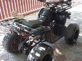 Motomax Квадратцикл