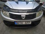 Chirie auto 24 24 авто прокат автомобилей