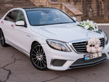 Mercedes S Class AMG Long Full - 25 €/ora (час) & 149 €/zi (день)