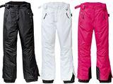 Горнолыжные штаны из Европы. Большой выбор. Размеры: S, M, L, XL, XXL, XXXL. Скидки.