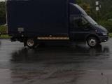 Transport de marfa , Грузоперевозки и грузчики , перевозка мебели, квартирные переезды,вывоз мусора
