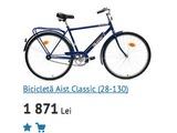 Biciclete de la cei mai renumiti producatori: Author, Giant, Cube Kross, Masterteh, Hibike. Livram.