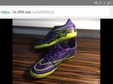 Urgent !! Bampuri Nike Hypervenom