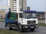 Вывоз строительного мусора!!!     Услуги грузчиков