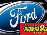 Ford Арки пороги кузовные работы  lucrari caroserie Обработка днища и устранение ржавчины