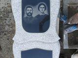 Памятник близким