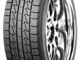 195/65 R15, 205/55 R16 Roadstone Winguard Ice  новые 2016 год