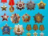 Куплю монеты,значки,медали,ордена СССР,монеты России,Европы, золотые, серебряные монеты. Дорого !!!