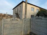 Casa de deservire Ermoclia