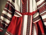 Costumase nationale chirie