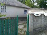 меняю дом в Яловенах  на 2-х - 3-х комнатную квартиру в Кишинёве или Яловенах, или продам