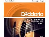 Strune pentru chitara acustica. Струны для акустической гитары.