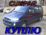 Hyundai H-1 Tryc