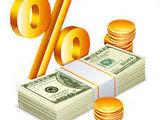 Ofer credite cu gaj (imobil,transport,etc) procentul lunar de la 2 % contractul se face la notar.