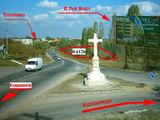 Инвестиционный участок Прилегающий к трассе R5, Кишинев-В.Луй Водэ.