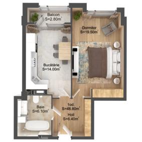 1-комнатная 48.8 м2
