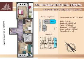 2-комнатная 67.43 м2