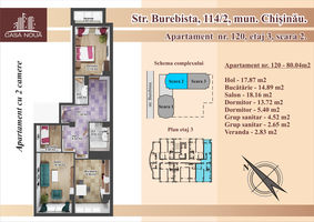 2-комнатная 80.04 м2