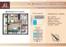 2-комнатная 48.61 м2