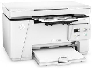 Принтер HP LaserJet Pro M15W W2G51A (A4), WiFi