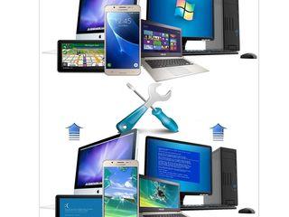 Сервисный центр Extratel осуществляет ремонт и обслуживание моб.тел /планшетов/ноутбуков/компьютеров