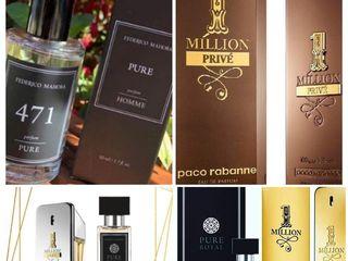 Номерная коллекция парфюма для поклонников Paco Rabanne One Million для него
