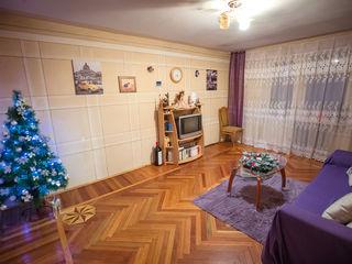 Apartament cu 2 camere, Telecentru