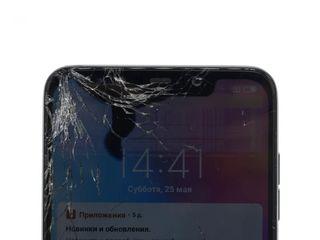 Xiaomi RedMi Note 8 Pro, Треснул экран -заберём, починим, привезём !!!