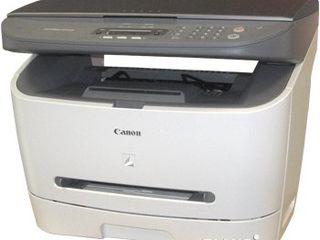 МФУ Canon LaserBase MF3228 + Бесплатная доставка