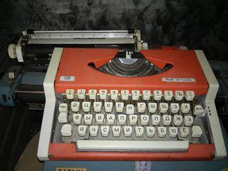 Masina de tapat печатные машинки Ятрань si tbm de Luxe