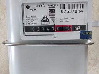 Газовый счётчик BK-G4C в идеальном состоянии.