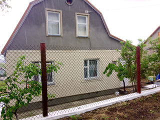 Продается загородный дом!