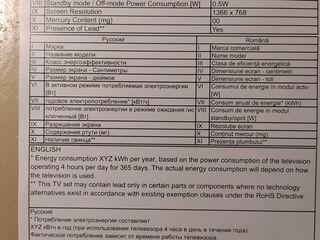 Телевизор Smart. Vesta-24inch/ 61см.