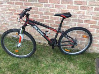 Продаю горный велосипед Rockrider