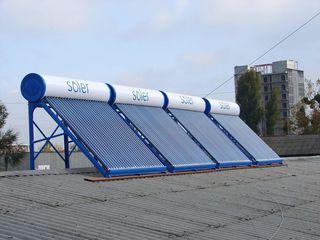 Pentru incalzirea apei sisteme solare солнечный водонагреватель коллектор