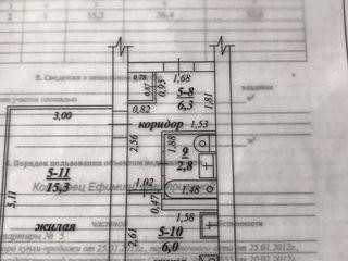 Продается 1-комнатная квартира 30,5 м^2