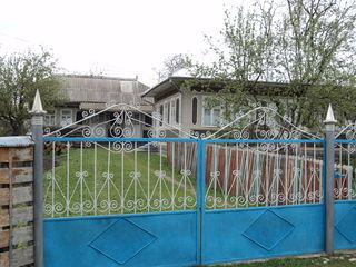 Продаётся Дом с земляным участком